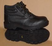 Safety Chukka Boots